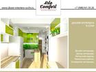 Фотография в Строительство и ремонт Дизайн интерьера Профессиональные дизайнеры окажут весь спектр в Сочи 380