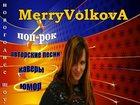 Скачать фото  Певица на Новогодний праздник: корпоратив, клубный, городской 33892987 в Сочи