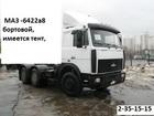 Новое фото Бортовой Продаю маз 6422А8- (332) 2008г, или меняю 35790543 в Сочи