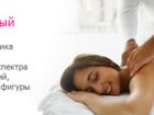 Свежее foto  Лечебный массаж профессиональный 38238573 в Сочи