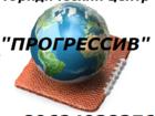 Скачать изображение  Юридические услуги 38477953 в Сочи