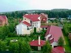 Увидеть foto  Продаю/меняю дизайнерский дом с 20м зимним бассейном в Москве 39525631 в Москве