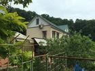Увидеть фото  Продам жилой дом в Сочи Мацеста с большим участком и центральными коммуникациями 39558914 в Сочи