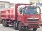 Свежее фото Грузовые автомобили Самосвал CAMC HN3310P38C3M, 8x4 2014, двиг, ISLe375 40 68032940 в Сочи