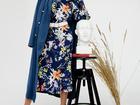Свежее фотографию Пошив, ремонт одежды Пошив женского костюма по вашим размерам, Сочи 71019905 в Сочи