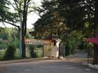 Продаётся, срочно земельный участок, расположенный в посёлке