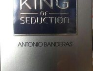 Туал, вода Кинг оф седакшн Антонио Бандерас в упаковке туалетная вода Антонио Ба