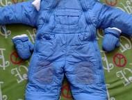 Продажа детской одежды Комбинезон детский, зимний для мальчика
