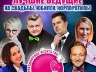 Новое фото  Полный спектр праздничных услуг в Солнечногорске Зеленограде Клину - Праздничное агентство Розовый слон, 36658491 в Солнечногорске