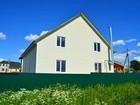 Свежее изображение Разное Продается дом 210 кв, м, в деревне Мышецкое Солнечногорского района 37275241 в Солнечногорске-7