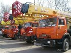 Скачать фотографию Автокран Автокраны в аренду 14,16,20,25 тонн (стрела 22 метра) 31099935 в Солнечногорске