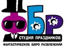 Смотреть фотографию Организация праздников Тамада на корпоратив, день рождения компании в Солнечногорске 34515671 в Солнечногорске