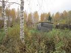 Московская область, город Солнечногорск. Продаю земельный уч