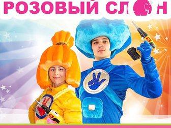 Увидеть фотографию  Аниматоры на детский 33178562 в Солнечногорске