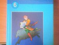 Продам учебники для 6-7 классов, Недорого, состояние отличное 1. Информатика и И