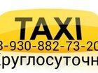 Свежее фотографию  Такси 33318797 в Спас-Клепики