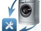Фото в   Ремонт стиральных машин на дому.   Устранение в Старом Осколе 0
