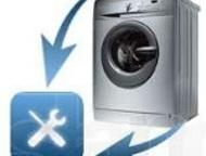 Ремонт стиральных машин, Старый Оскол Ремонт стиральных машин на дому.   Устране