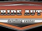 Просмотреть foto  Детейлинг центр Pride AUTO 32440652 в Ставрополе