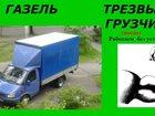 Скачать бесплатно foto  Грузчики Грузоперевозки 24- часа Без Выходных 33398261 в Ставрополе