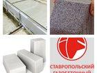 Скачать изображение Поиск партнеров по бизнесу приглашаем к сотрудничеству! 33883483 в Ставрополе