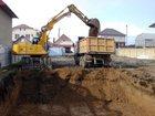 Скачать фото Другие строительные услуги Выборка грунта 34268769 в Ставрополе