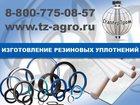 Изображение в   Производственная компания Сталлерпром предлагает в Ставрополе 21