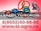 Фотография в   Агро-Резина-Сервис продает кольца резиновые в Ставрополе 6