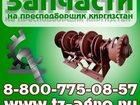 Новое изображение  Вязальный аппарат пресс подборщик Киргизстан 34809799 в Ставрополе