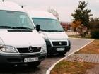 Смотреть фото Аренда и прокат авто Аренда заказ микроавтобусов 34852284 в Ставрополе