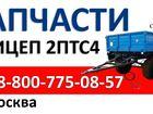 Изображение в   Магазин Тракторные запчасти в Ставрополь в Ставрополе 475