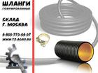 Фотография в   Магазин Резинотехника в городе Ставрополь в Ставрополе 114