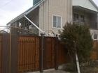 Скачать изображение  Продажа дома 38272736 в Новоалександровске