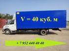 Скачать бесплатно foto  Купить фургон на Валдай 7, 5 м удлинить 38844196 в Ставрополе