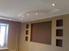 Новое фотографию Ремонт, отделка Монтаж гипсокартонных конструкций в Ставрополе 39784088 в Ставрополе