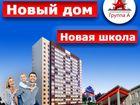 Ставрополь фото смотреть
