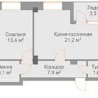 Продаю Евродвушку в новом доме