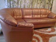 Продам Диван-кровать угловой и кресло Диван-кровать угловой 170х270, кожзам, фаб
