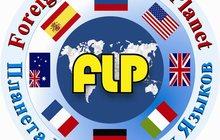 Качественные переводы с иностранных языков