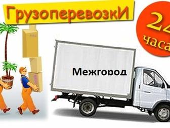 Свежее фотографию  Грузчики 35001848 в Ставрополе