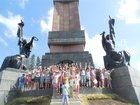 Скачать фото  Школьные туры в Уфу в Аквапарк Планета из Стерлитамака 32332654 в Стерлитамаке