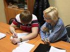 Увидеть фотографию Репетиторы Репетитор по русскому языку 33508949 в Стерлитамаке