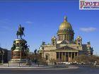 Уникальное фото  Тур в Москву, С-Петербург с выездом из Стерлитамака, Салавата, 33699742 в Стерлитамаке
