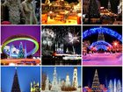 Новое изображение  Школьные каникулы в Казани с выездом из Стерлитамака 34013034 в Стерлитамаке