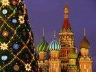 Фото в   Тур в Москву на Новый год 2016 из Стерлитамака в Стерлитамаке 8800