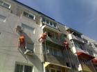 Скачать фото  Утепление стен квартир снаружи 36235964 в Стерлитамаке