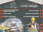 Скачать фотографию  Монтаж инженерных коммуникаций, Услуги, Уфа 67790357 в Уфе