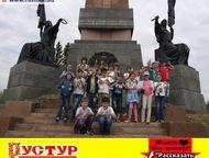 Туры в Уфу для школьников из Сатерлитамака Туроператор Рустур организует экскурс