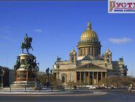 Тур в Москву, С-Петербург с выездом из Стерлитамака, Салавата Автобусный тур в М