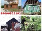 Свежее изображение Строительство домов Демонтаж, снос домов, уборка ( расчистка) территории 38553939 в Струнино